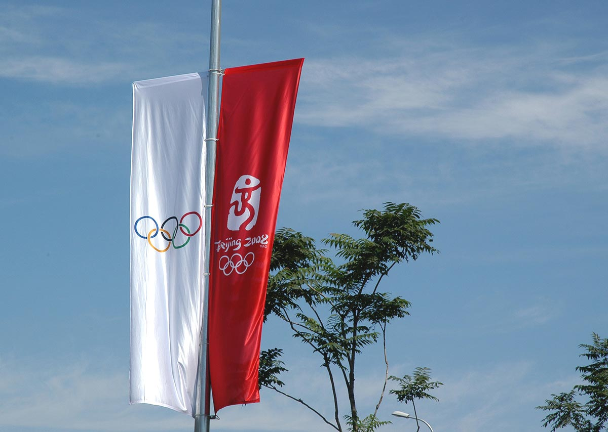 Olympics:  China Takes Home the Most Medals