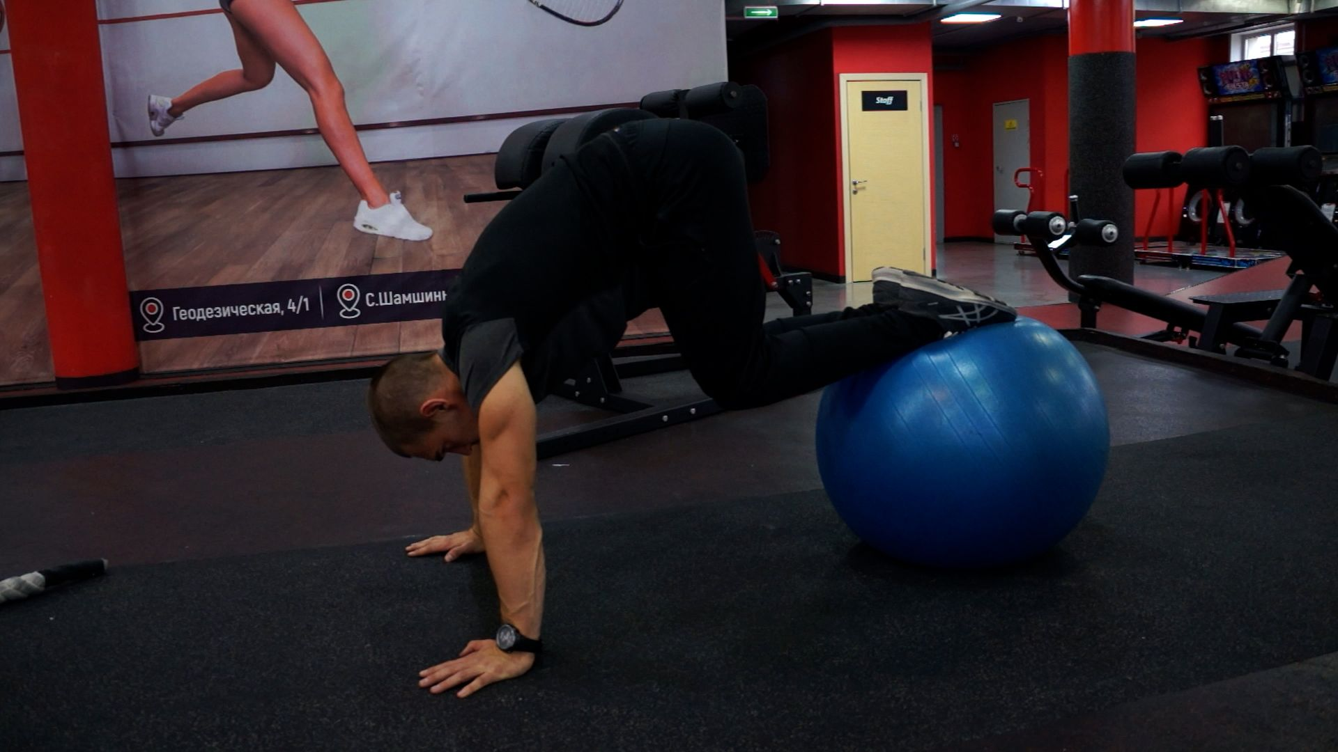 Core Exercise 2