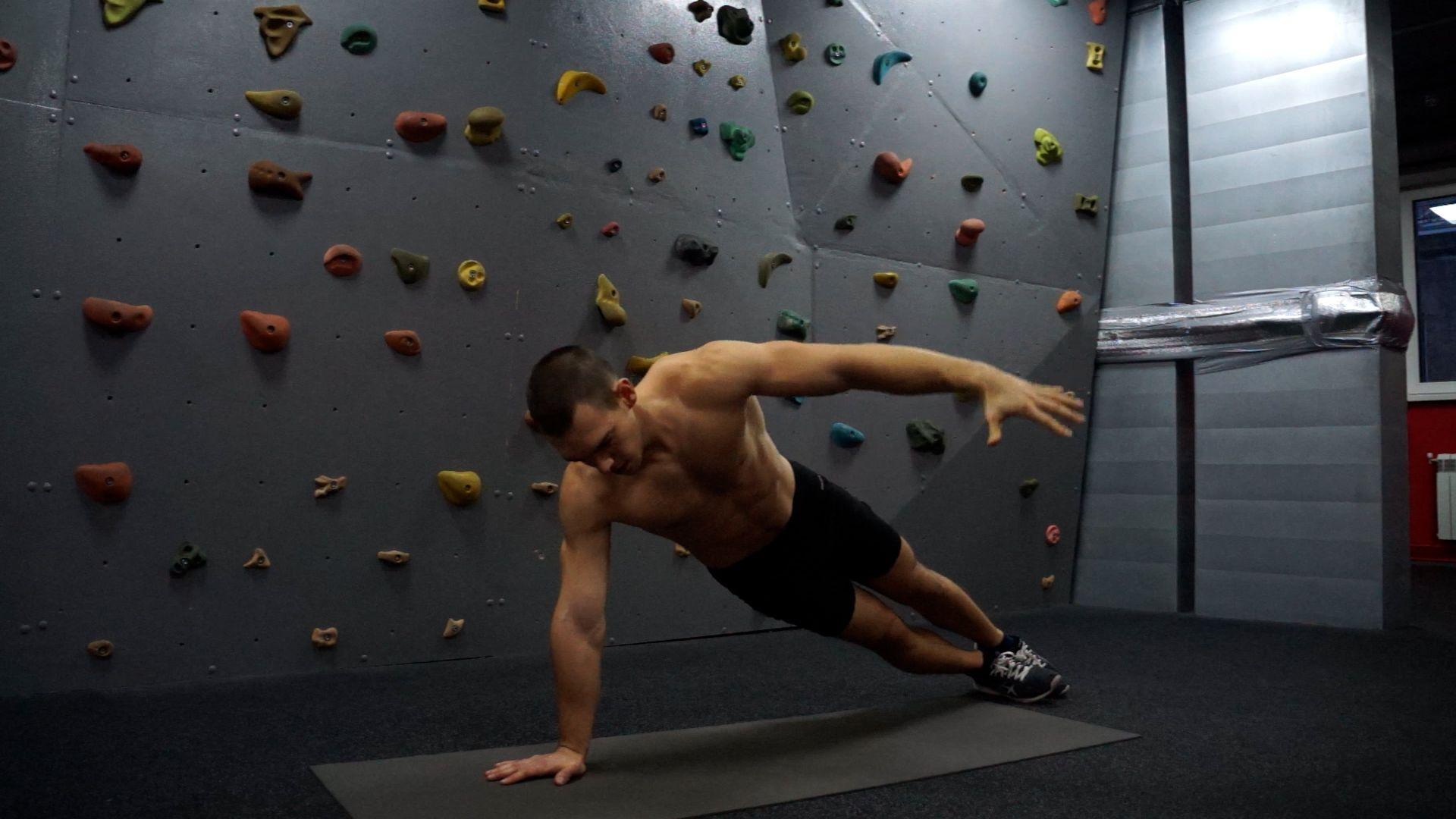 High-Side Plank Twists
