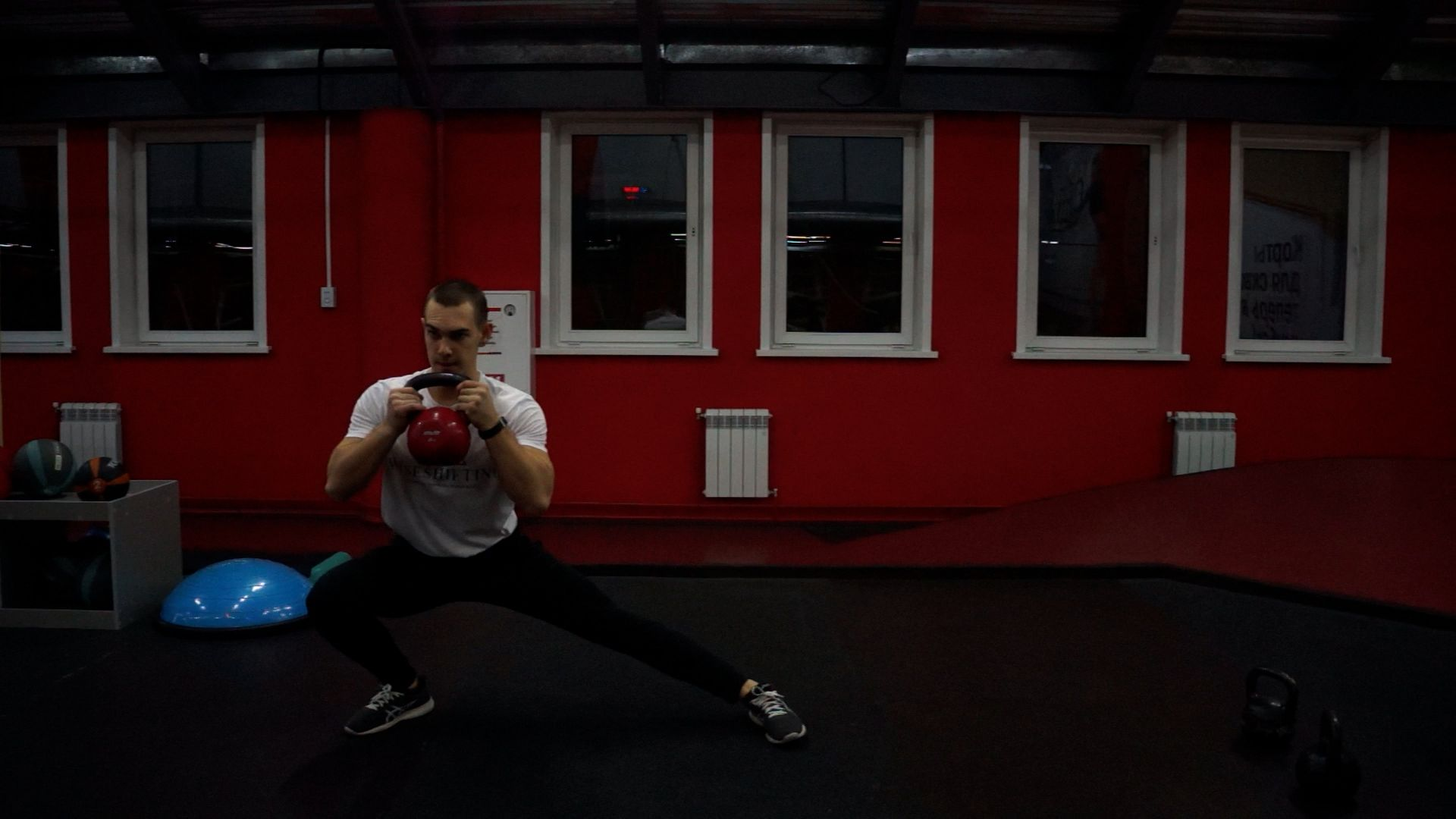 Lateral Lunges with Kettlebell