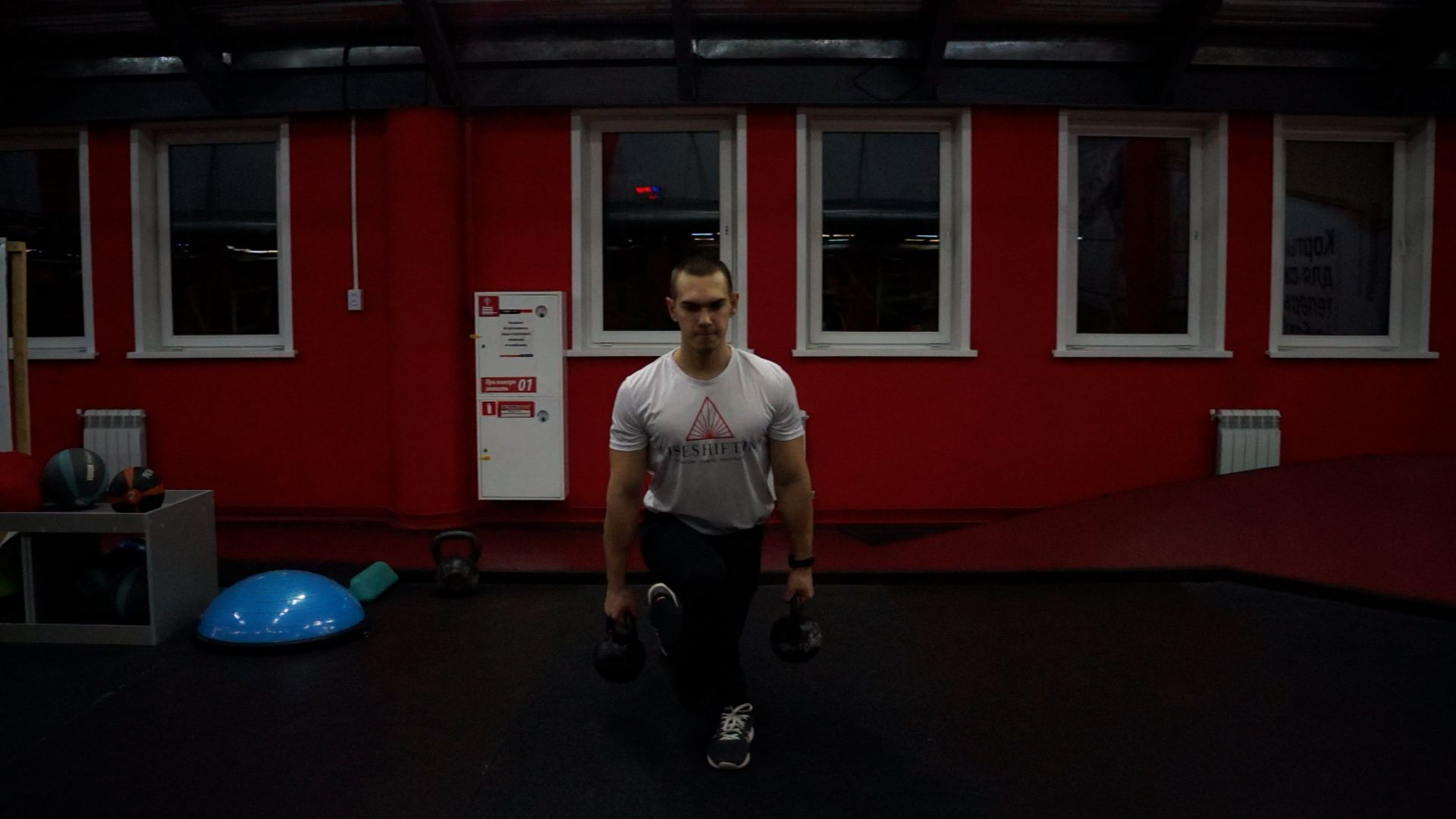 Static Curtsy Lunges