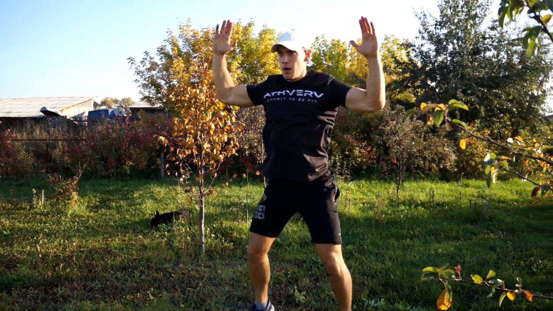 Outside Exercise 14