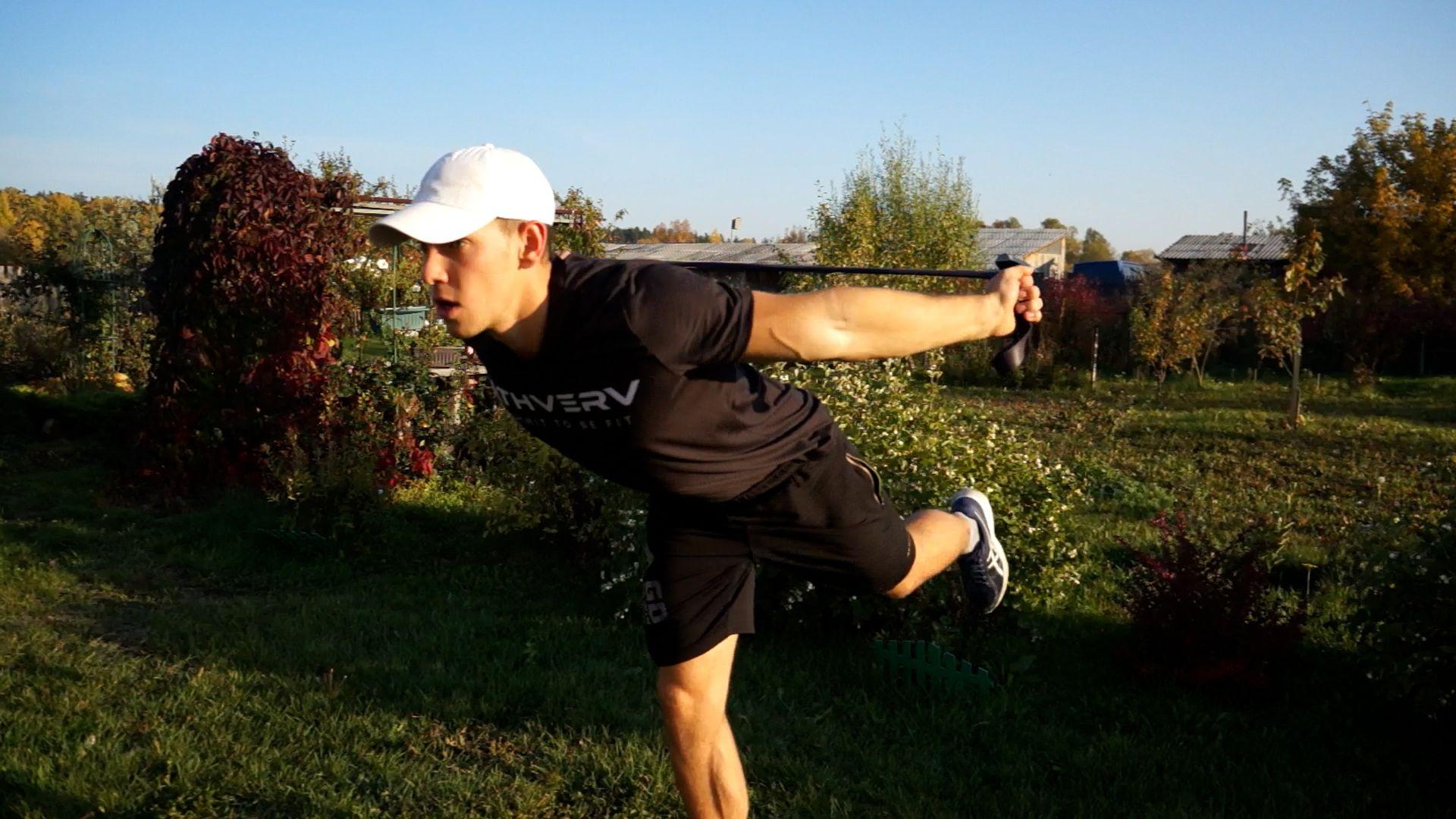 Outside Exercise 19